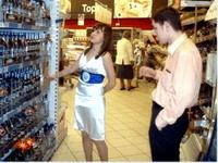 ...о запрете продажи алкоголя в магазинах,продающих продукты питания?