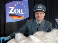 На западе Германии изъята крупнейшая за последние 20 лет партия кокаина