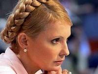 Тимошенко вручили повестку в Генпрокуратуру