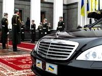 Януковичу подыскали жилье в центре Киева