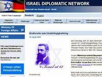 Израильское посольство выразило Германии протест из-за антисемитского комикса
