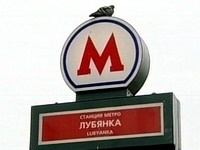 Литва опровергла связь своей гражданки с терактами в московском метро