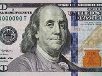 США представили новую 100-долларовую купюру