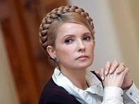 На правительство Тимошенко завели более 30 уголовных дел