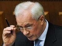 Азаров поставил Тимошенко в вину растрату 12 миллиардов долларов