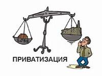 Беларусь намерена получить от приватизации в 2010 году около 1 млрд долларов