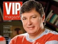 В компаниях сына экс-президента Молдавии прошли обыски