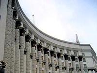 Гоcдолг Украины превысил 40 миллиардов долларов