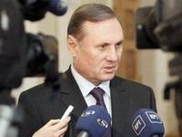 Сторонник Януковича пригрозил Тимошенко международным трибуналом