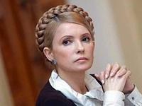 Юлию Тимошенко вызвали на допрос