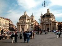 В Риме построят первый небоскреб