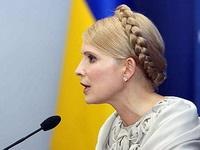 Проверкой работы Тимошенко займутся американцы