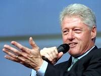 Билл Клинтон разыгрывает себя в лотерею