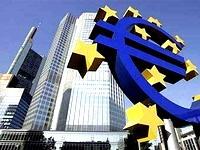 ЕЦБ построит новую штаб-квартиру за миллиард долларов