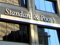 """Standard & Poor's присвоило Венгрии """"мусорный"""" рейтинг"""