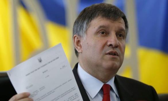 Новый кабинет министров в Украине