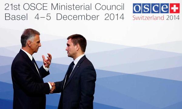 ОБСЕ не смогла принять декларацию по Украине