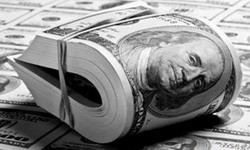 В Госдуму РФ внесли законопроект об экстренной поддержке рубля