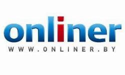Интернет-ресурс Оnliner.by с 20 декабря исключен из доменной зоны