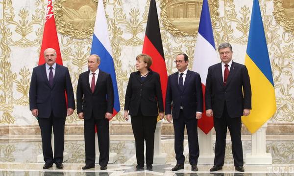 Итоги переговоров «Нормандской четверки» в Минске
