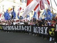 «Чернобыльский шлях» оппозиция хочет провести по всей республике