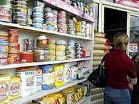 Сегодня отмечается Всемирный день продовольствия