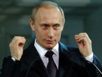 Владимир Путин попал в тройку самых влиятельных людей мира по версии Forbes