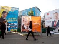 Румыния выбирает президента из 12 кандидатов
