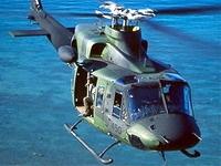 Американцы нечаянно продали три военных вертолета в Иран