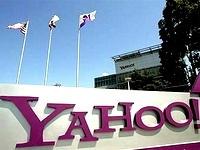 Yahoo! закроется на одну неделю