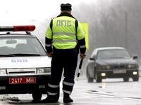 Почти четыре с половиной сотни нетрезвых водителей задержано за выходные на белорусских дорогах