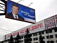 Отрыв Януковича от Тимошенко в президентской гонке превысил 10 процентов