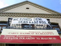 В Беларуси прошли массовые задержания активистов Союза поляков