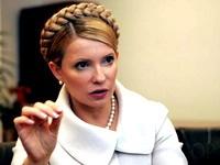 Тимошенко рассказала об окруженном боевиками Киеве