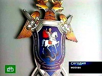 Torrents.ru прекратил работу по решению прокуратуры