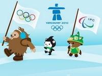 Зимняя Олимпиада-2010 в Ванкувере - итоги дня. День седьмой