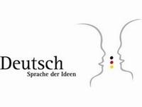МИД Германии начал кампанию по популяризации немецкого языка
