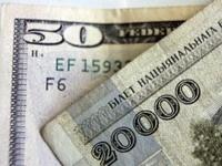 Курс белорусского рубля к доллару вырос до 3002