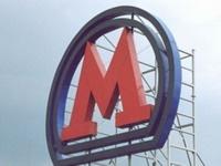 Два взрыва в московском метро: десятки погибших