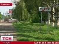 Украинские милиционеры бросили умирать сбитого ими пешехода