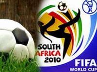 11 июня начинается чемпионат мира по футболу