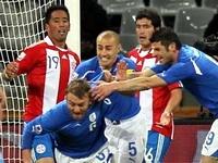 Италия сыграла вничью с Парагваем на чемпионате мира