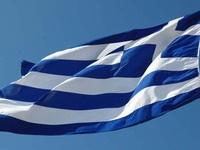 В Греции 29 июня пройдет всеобщая забастовка