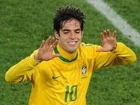 Бразилия сыграет с Нидерландами в 1/4 финала чемпионата мира
