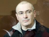 Ходорковский попросил оправдать его в благодарность прокурорам