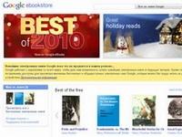 Google открыла книжный интернет-магазин eBooks