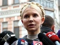 На Юлию Тимошенко завели уголовное дело
