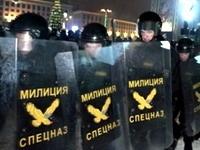 США осудили насилие, имевшее место в Беларуси в день выборов