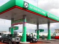 """""""Белнефтехим"""": цены на бензин могут измениться"""