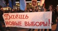 Белорусская оппозиция готовит Всебелорусское народное собрание